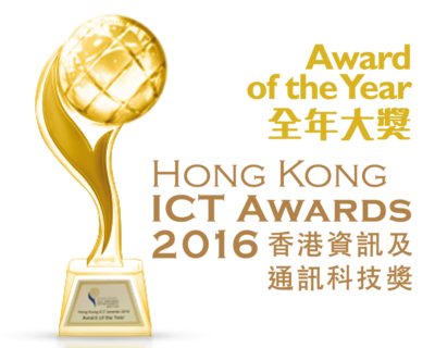 ICT-Year-Award