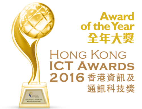 "Hong Kong ICT Awards – the highest accolade ""Award of the Year"""