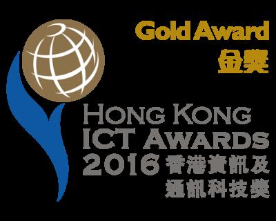 ICT-ecommerce-gold-award