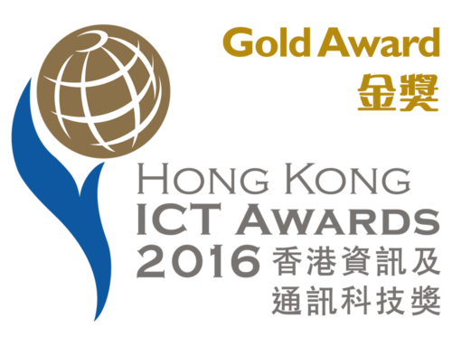 Hong Kong ICT Awards 2016 – Best Business Solution (e-Commerce) Gold Award