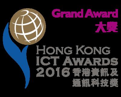 ICT-ecommerce-grand-award