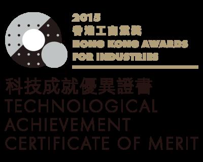 Industrial_Award
