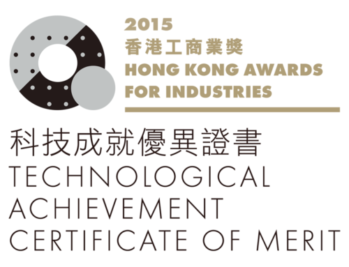 Technological Achievement Certificate of Merit