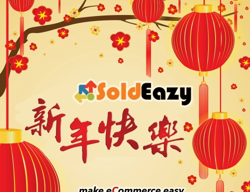 SoldEazy Chinese New Year Holiday Notice 2017